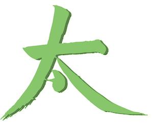 Logo- Taichi Haus