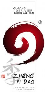 Logo-ZhengYi-web-xl